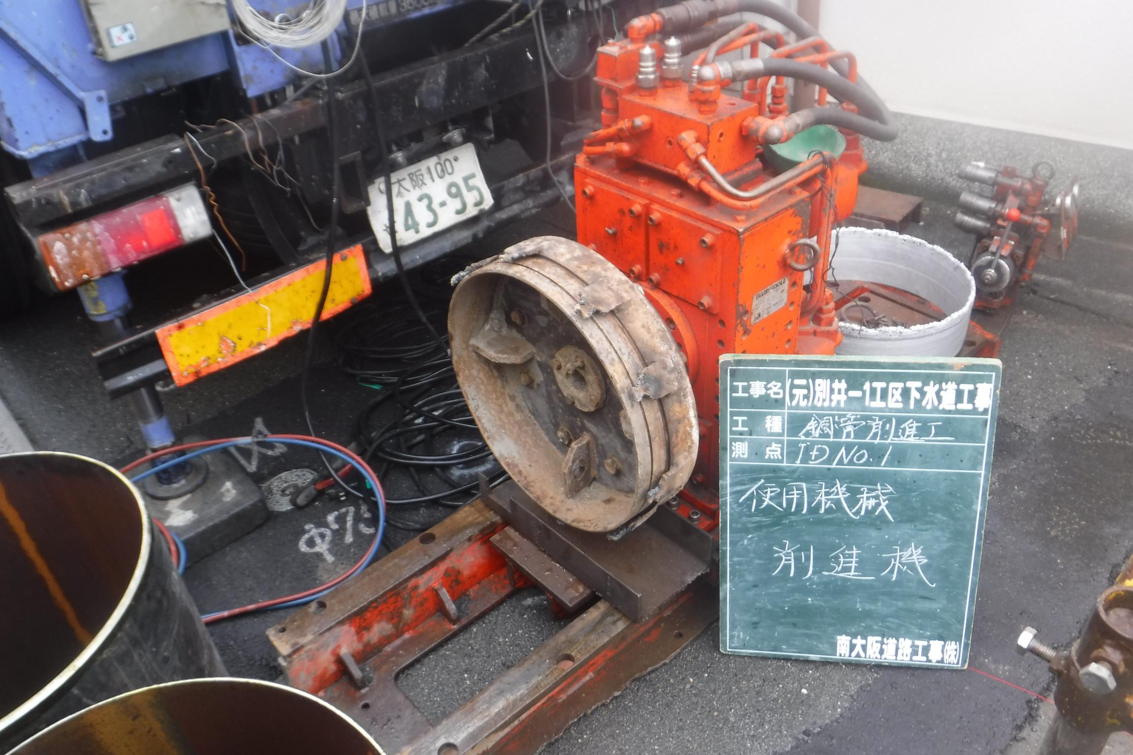 DSCF8370