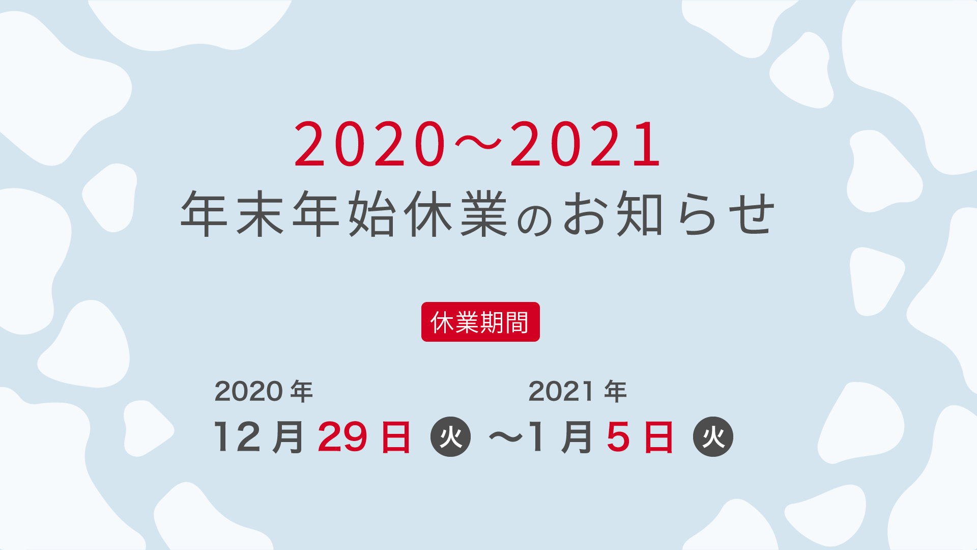 info2020-21_main-1